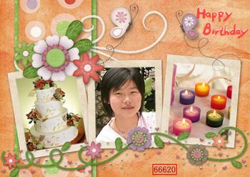 姝姝 阿姨祝你生日快乐 永远幸福安康图片